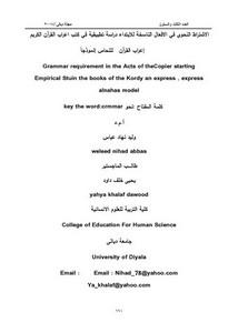 كتاب الفريد في المهارات اللغوية pdf