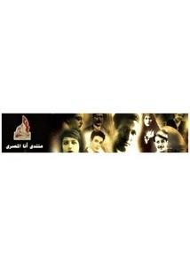 كان ويكون عبد الله النديم.. من تراث عبد الله النديم .. 3