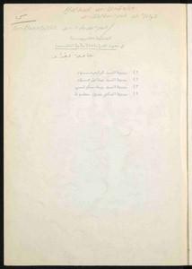 المخطوطات العربية في معهد الدراسات الاسلامية العليا بجامعة بغداد - صالح أحمد العلي