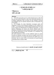 مداخل مبتكرة لحل مشاكل التعثر المصرفي نظام حماية الودائع بن علي عزوز