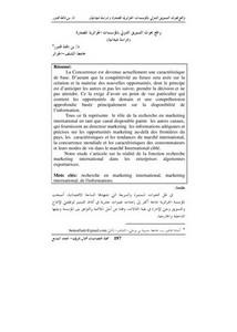 واقع بحوث التسويق الدولي بالمؤسسات الجزائرية المصدرة دراسة ميدانية بن نافلة قدور