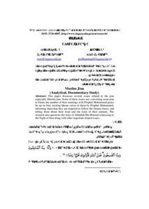 الجن المسلم دراسة توثيقية تحليلية