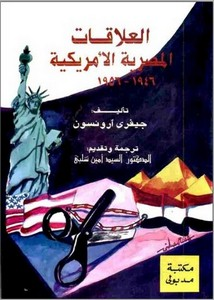 كتاب الأخلاق لأحمد أمين pdf