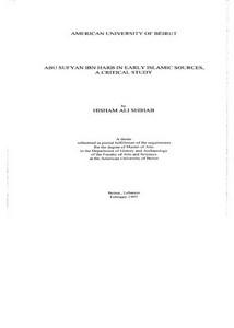 أبو سفيان بن حرب في المصادر الإسلامية المبكرة-دراسة ونقد