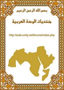ارم ذات العماد ..من مكة الى اورشليم ..البحث عن الجنة