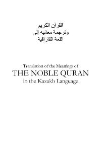 The Noble Qr'an
