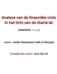 Analyse van de financiële crisis in het licht van de sharie&#8217:ah