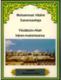 Muhammad, Allahin Sanansaattaja Ylistäköön Allah hänen mainintaansa