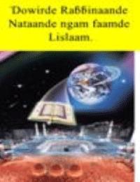 Dowirde ra66inaande Nataande ngam faamde Lislaam