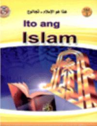 Ito ang Islam