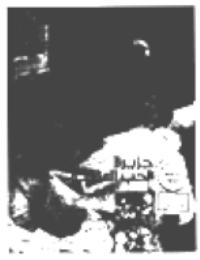 مجلة العربي-العدد 321-اغسطس 1985