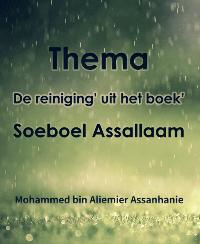 Thema 'De reiniging&#039: uit het boek Soeboel Assallaam