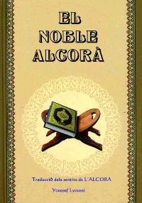 EL NOBLE ALCORÀ