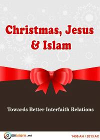 Christmas, Jesus &#038: Islam