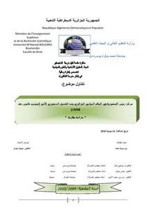 رسائل قانونية جزائرية - مركز رئيس الجمهورية في النظام السياسي الجزائري بعد التعديل الدستوري الأخير (بموجب قانون رقم 08 19) دراسة مقارنة