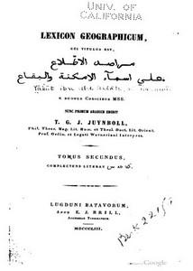 المجلد الثاني من مراصد الاطلاع على اسماء الامكنة و البقاع