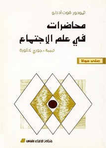 كتاب لغة العيون وتعابير الوجه pdf