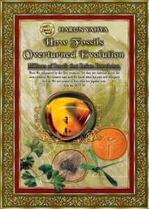 هارون يحيى-how_fossils_overturned_evolution_en