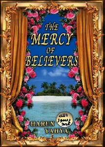 هارون يحيى-mercy_of_believers_1st_vers